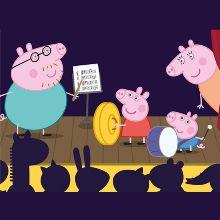 Peppa Pig: My First Concert