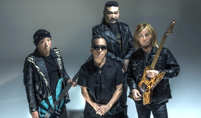 Loudness tickets at Trees in Dallas