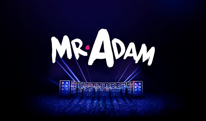 Mr Adam tickets at indigo at The O2, London