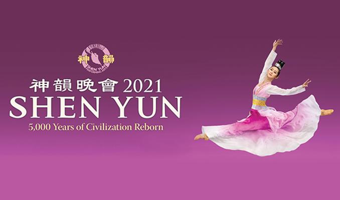 Shen Yun 2021 tickets at Pikes Peak Center in Colorado Springs