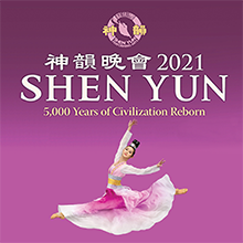 Shen Yun 2021 tickets at Pikes Peak Center in Colorado Springs