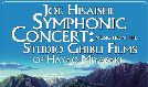 Joe Hisaishi Symphonic Concert: Music from the Studio Ghibli Films of Hayao Miyazaki - RESCHEDULED tickets at The SSE Arena, Wembley in London