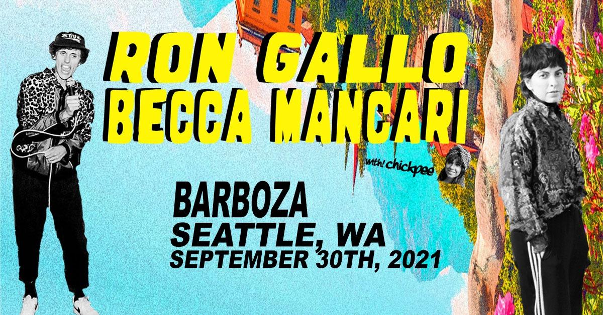 Ron Gallo + Becca Mancari