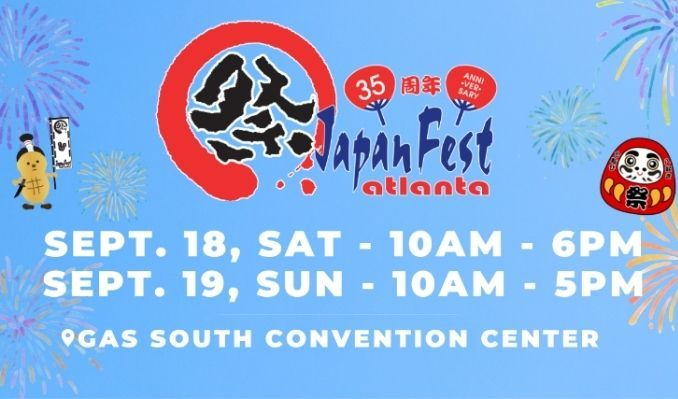 JapanFest! 2021 tickets at Gas South Convention Center in Duluth