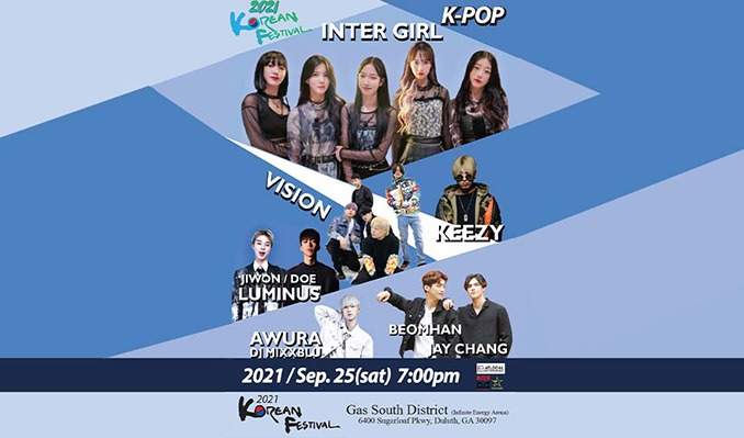 K-Pop Concert 2021 tickets at Gas South Theater in Duluth