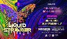 Liquid Stranger tickets at Mission Ballroom in Denver