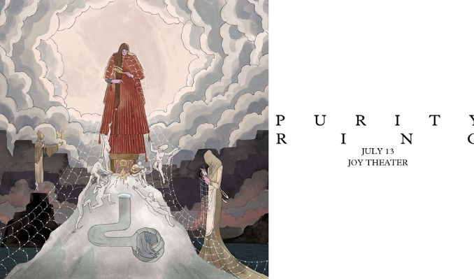 Purity Ring tickets at Joy Theater in New Orleans